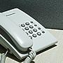 263企业通信